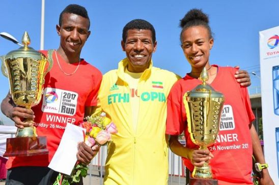 Barega and Yemer win at Great Ethiopian Run