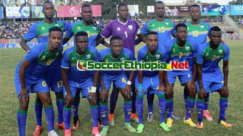 Rwanda Stun Ethiopia In Addis Ababa
