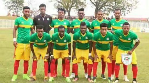 CECAFA Cup: Ethiopia 1 Uganda 1