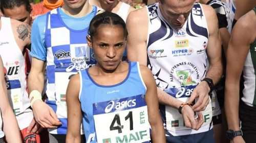 Ethiopian Distance Runner Zenash Gezmu Dies