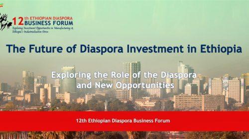 12th Ethiopian Diaspora Business Forum