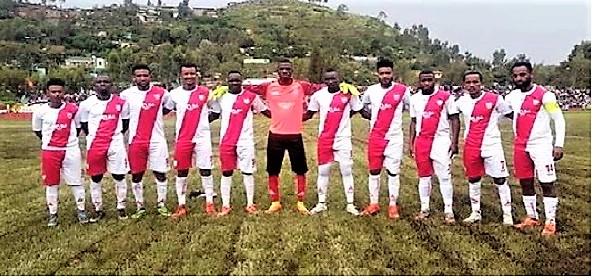 CAF Confederation Cup: Fasil Kenema leaves for Dar es Salaam