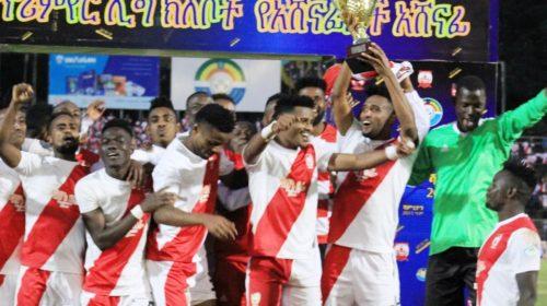 Fasil Kenema crowned Ethiopian Super Cup champions