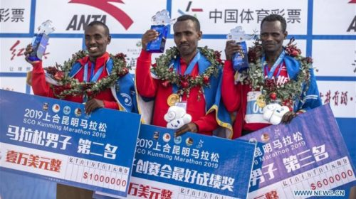 Ethiopian Athletes win 2019 SCO Kunming International Marathon