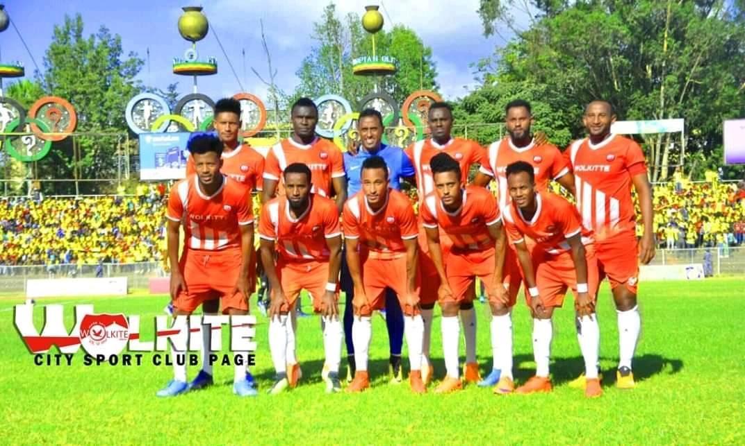 Ethiopian Premier League: Wolkite Stuns St George